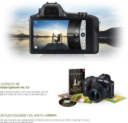 Werbung Samsung